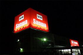 サンワドー,sanwwa,LED投光器、LED防水電球、LED防犯灯、LEDチューブライト,全国通販,看板取付施工,ターポリン,フルカラー出力,看板業者