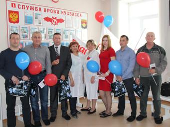 Награждение Почетных доноров России