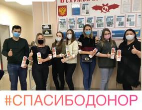 Студенты колледжа ЦИФРА сдали кровь