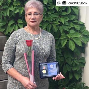 """Юбилейной медалью """"300 - летие образования Кузбасса """" награждена наша коллега Никитина Лариса"""