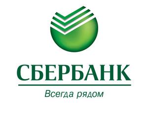 Сотрудники Сбербанка вновь становятся в ряды доноров!