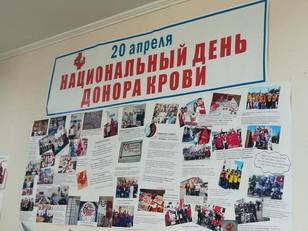 Национальный день донора в ГКУЗ КО КОЦК
