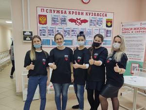 Корпоративный день донора провели сотрудники KFC
