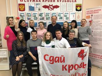 Кемеровские стоматологи в преддверии Международного дня стоматолога сдали кровь