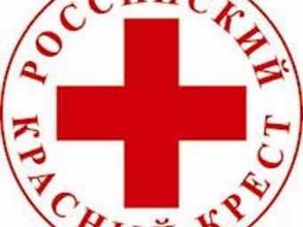 8 мая Всемирный день Красного Креста и Красного Полумесяца.