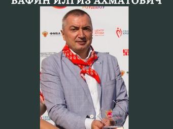 Главный врач Вафин Илгиз Ахматович