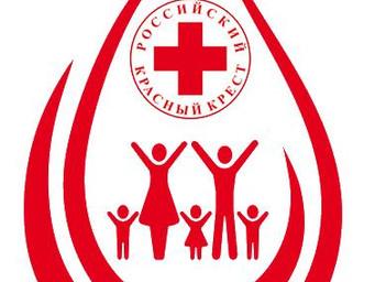 Новый федеральный грантовый проект Российского Красного креста «Я твой Донор» стартовал с 1 декабря.
