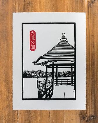 Linogravure Ōhori Kōen