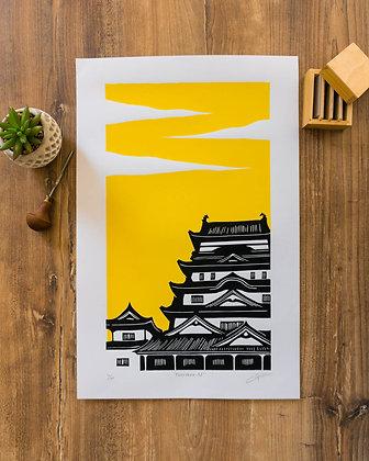 "Linogravure ""Fukuyama"" (jaune)"