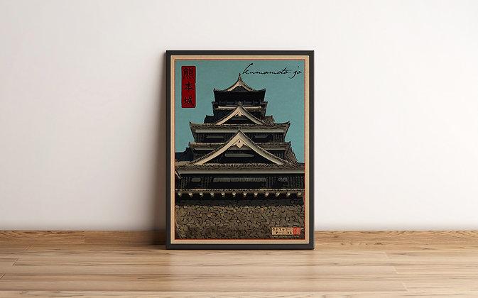 """Illustration """"Kumamoto"""""""