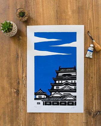 """Linogravure """"Fukuyama"""" (bleu)"""