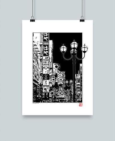 """Illustration """"Osaka"""""""