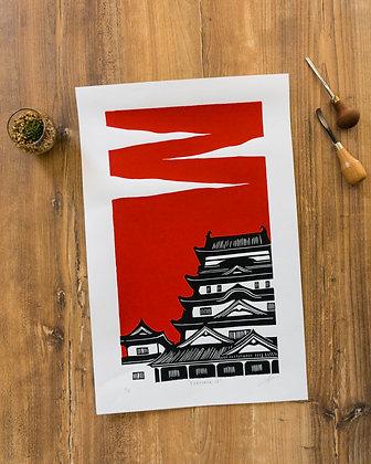 """Linogravure """"Fukuyama"""" (rouge)"""
