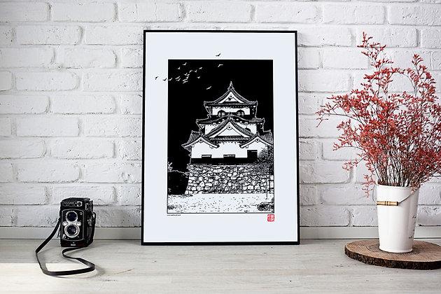 """Affiche """"Hikone"""""""