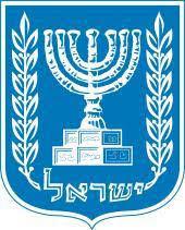 israeli consulate.jpg