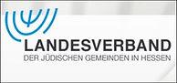 Logo_Landesverband_der_jüdischen_Gemeind