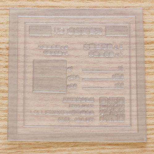 【サンプル】硬質樹脂版