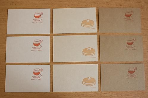 活版カード9枚セット