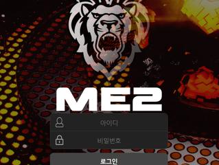 미투 먹튀 me2-1004.com 먹튀 검증