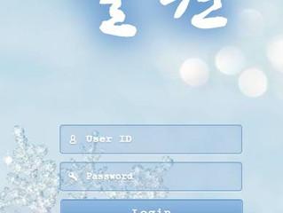 설원 먹튀 sw-5252.com 먹튀 검증