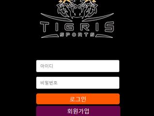 티그리스 먹튀 tgs2018.com 먹튀 검증