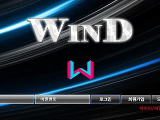 윈드 먹튀 wd-82.com 먹튀 검증