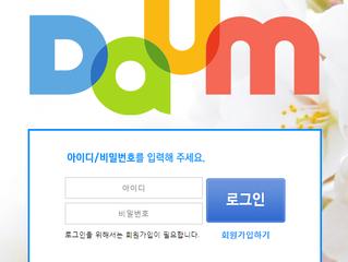다음스포츠 먹튀 bms-bms.com 먹튀 검증