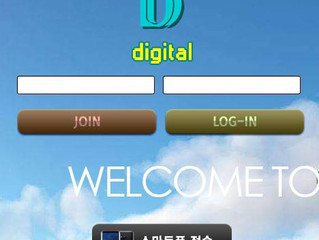 디지털 먹튀 dgt-7.com 먹튀 검증