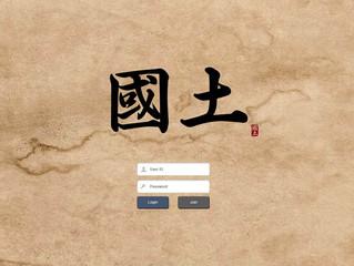 국토 먹튀 cnk-77.com/ 먹튀 검증