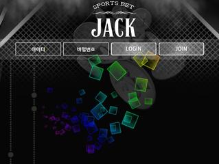 잭 먹튀 jack-a.com 먹튀 검증