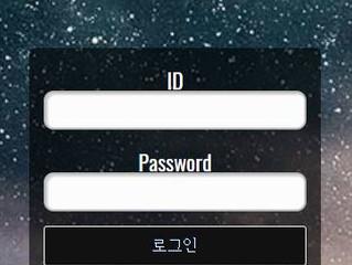 탐사 먹튀 tam-sun.com 먹튀 검증
