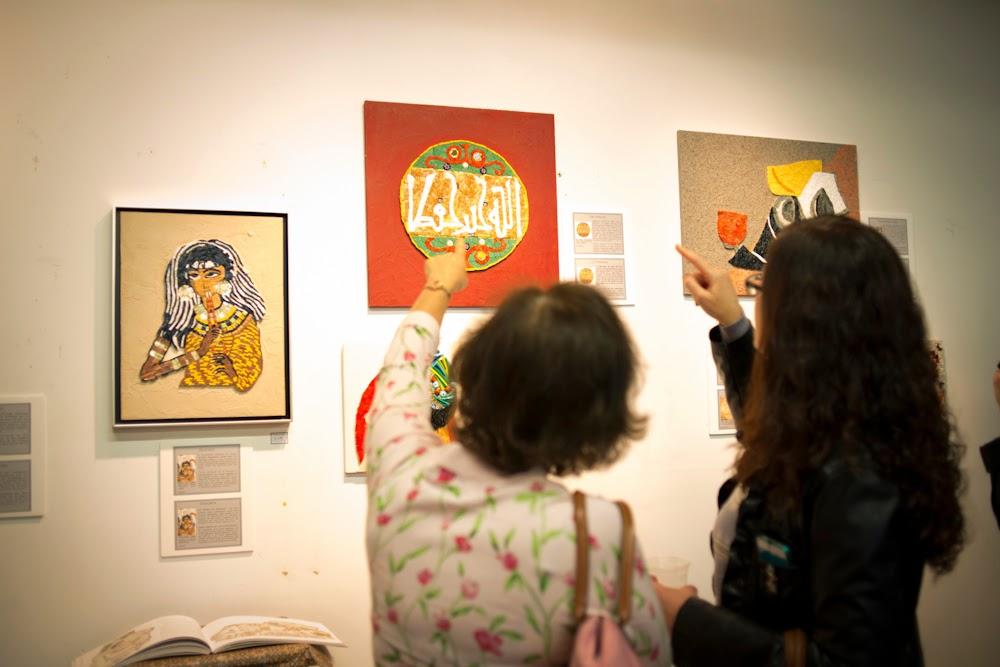 Mosaic Exhibition Montreal