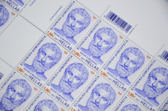Stamp series   'The seven Wise Men of Antiquity'