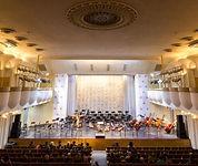 Rostov-on-Don hall.jpg