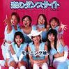 dance_site.jpg