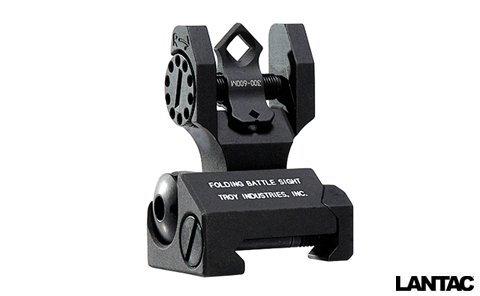 Troy Industries Di-Optic Folding Battlesight (Rear)