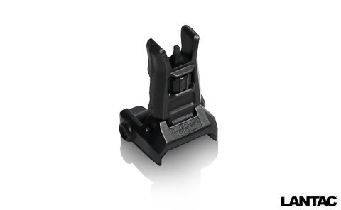 Magpul MBUS Pro Front Folding Sight