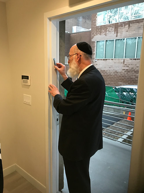 Mezuzah (Entrance)