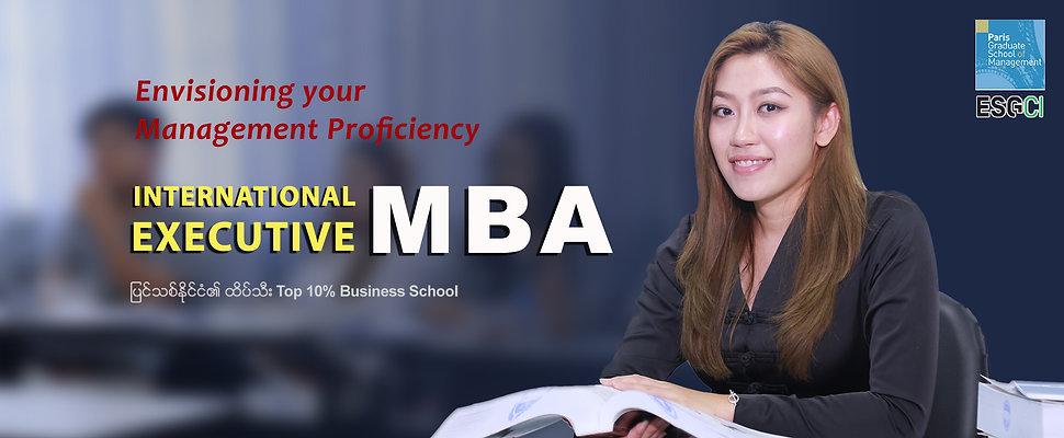 MBA Home.jpg