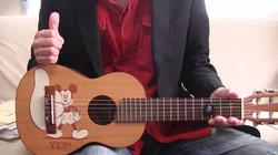 gitared