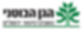 לוגו הגן הבוטני האוניבסיטאי ירושלים