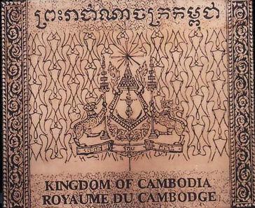 Cambodia solo.jpg