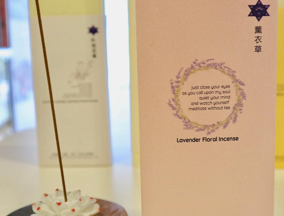 Lavendar Floral Incense