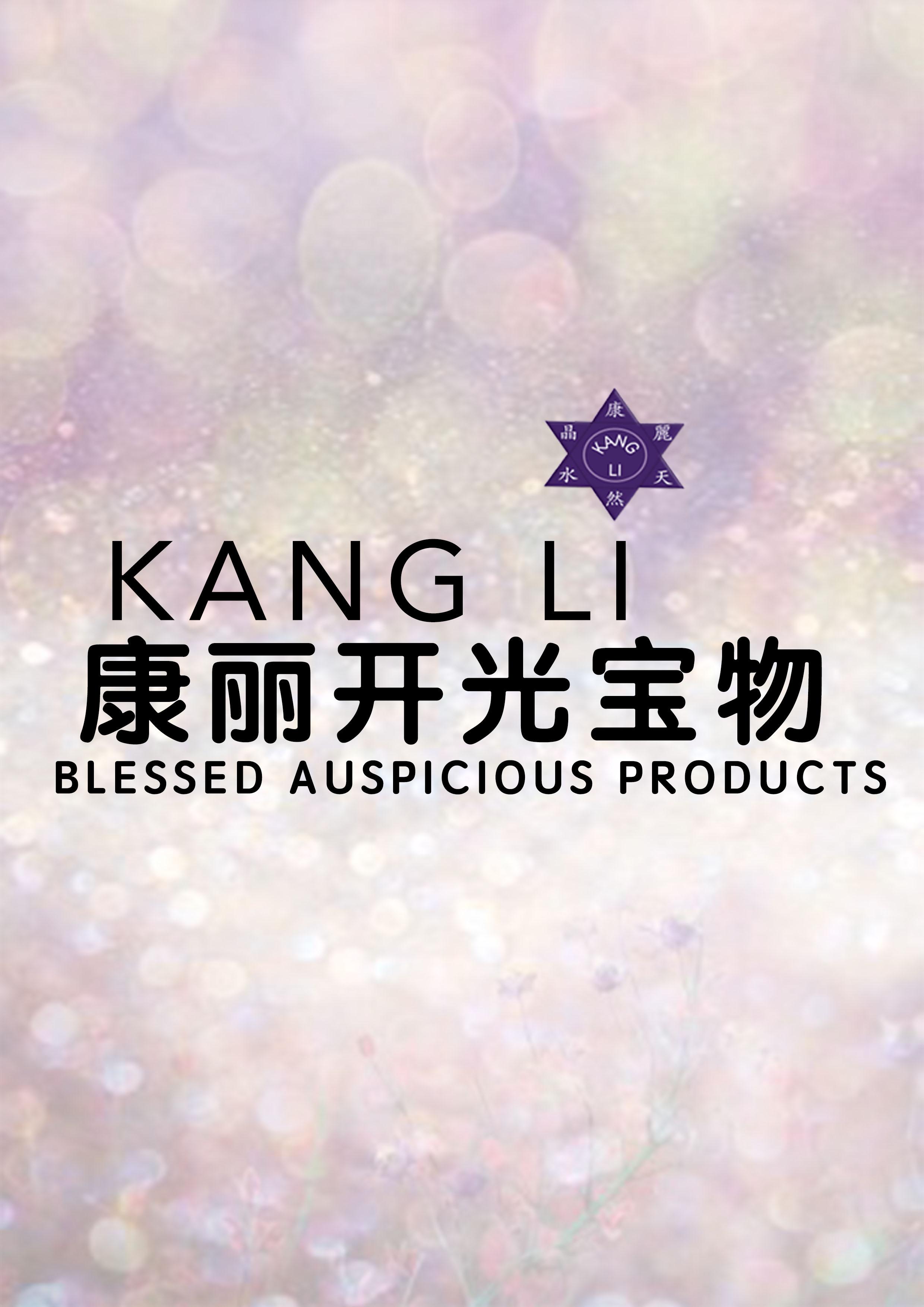 Kang Li