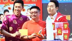 Kang Li 2017