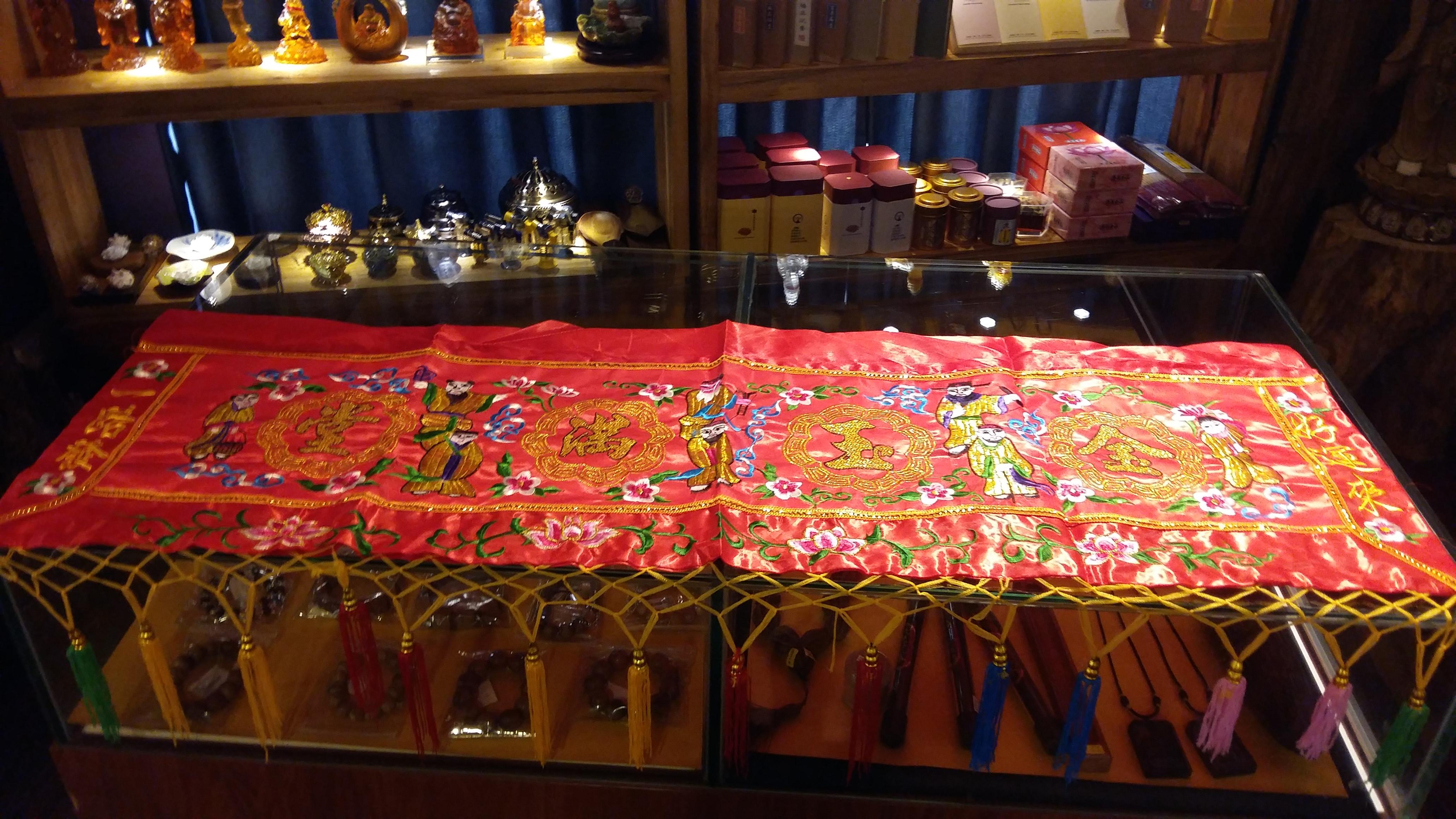 Auspicious Altar Cloth