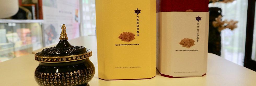 Jing Xiang Mo Powder (静香末)