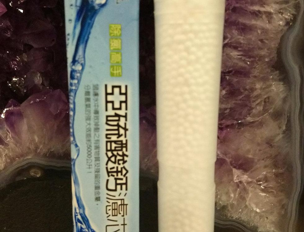 Hokutolite Pilter Mineral (Calcium Sulfie)