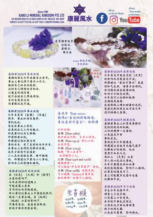 Kang Li Mineral Kingdom