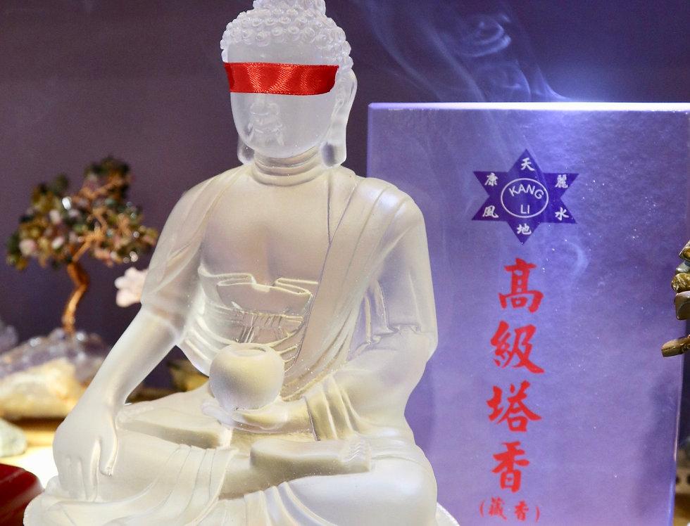 Jing Xiang Mo Incense Pagoda (静香末)